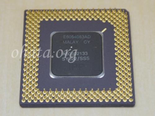 CPUセラミック(紫)買取 スクラップ