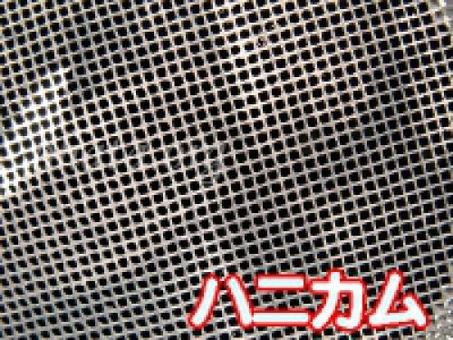 自動車触媒(ハニカム 大)買取 スクラップ