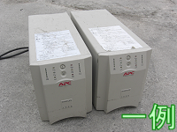 UPS(無停電電源装置)買取 スクラップ