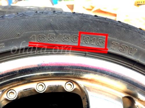 タイヤ付アルミホイール大(リム径14インチ以上)買取 スクラップ
